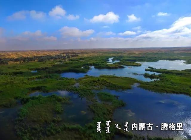 《大漠水乡头井湖》 哈斯巴依尔.webp.jpg